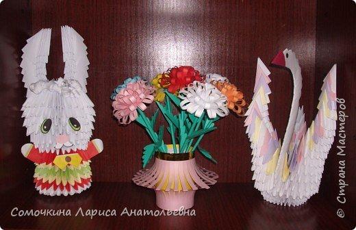 Оригами модульное: Наши игрушки из модулей