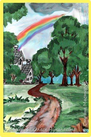 Я рисую для уроков изобразительного искусства фото 1