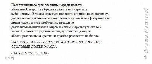 """Рецепт кулинарный: Лучшие рецепты группы """"Радуга"""" фото 33"""