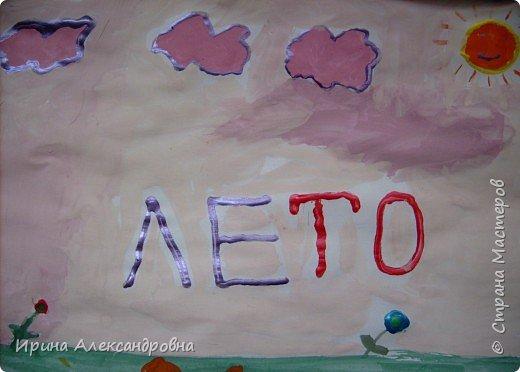 Рисование и живопись: Свободная тема - о чём рисуют наши дети? фото 4