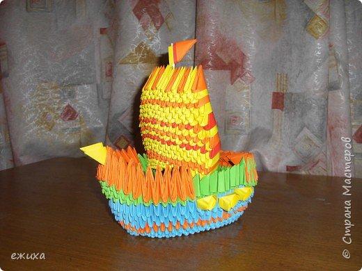 Оригами модульное: Кораблик удачи фото 1