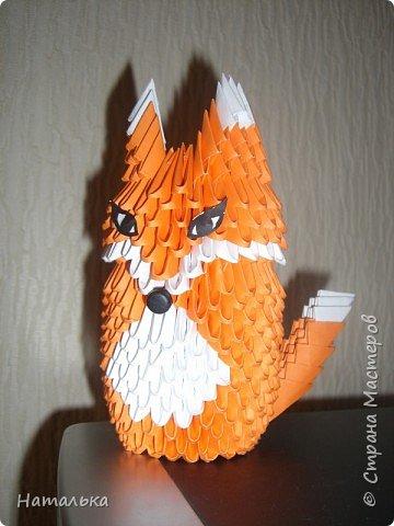 Оригами модульное: Лиса-хитрые глаза