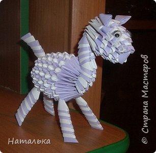Оригами модульное: А может это - ЗЕБРА?