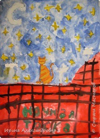 Рисование и живопись: Свободная тема - о чём рисуют наши дети? фото 7