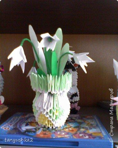 Оригами модульное: Вазы фото 1