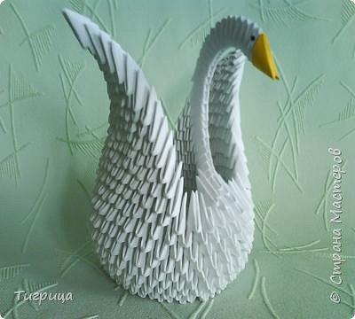 Оригами модульное: Лебедь