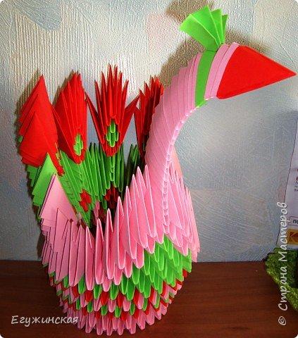 Оригами модульное: Павлин?