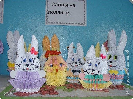 Оригами модульное: Зайцы на полянке. фото 1