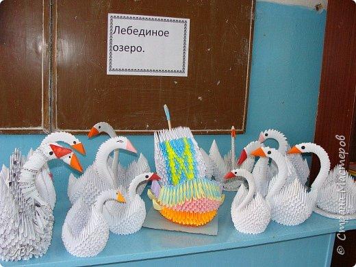 Оригами модульное: Наше лебединое царство. фото 1
