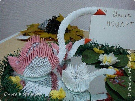 Оригами модульное: Картинки с выставки