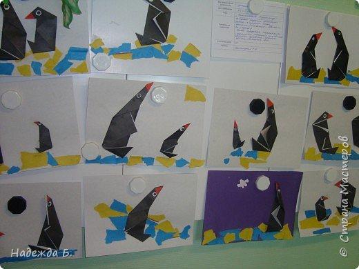 Оригами: Пингвины. фото 1