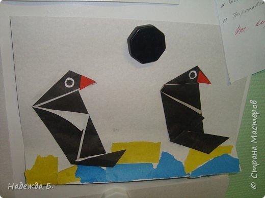 Оригами: Пингвины. фото 2