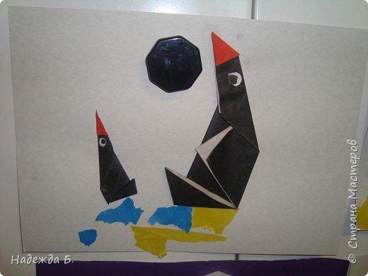 Оригами: Пингвины. фото 4