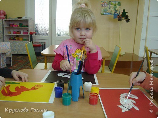 Рисование и живопись: Рисуем сказку