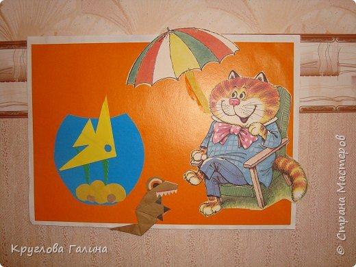 Оригами: Любимый кот Бубль Бум