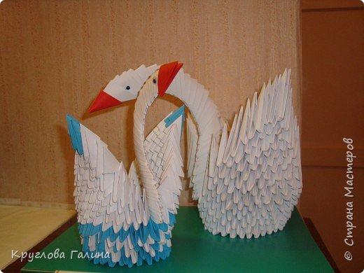 Оригами модульное: Долгожданная встреча