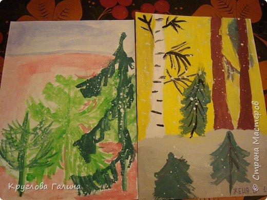 Рисование и живопись: В лесу