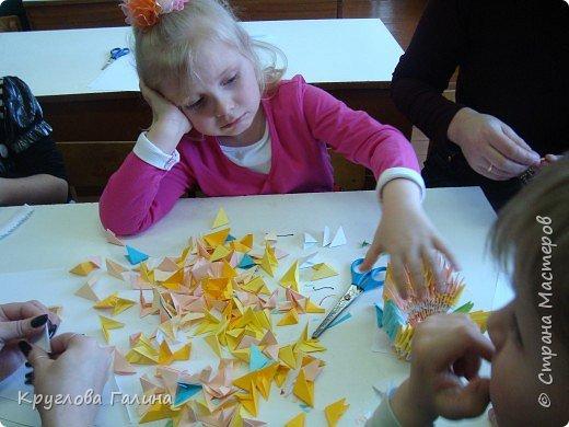 Оригами модульное: Расстроилась
