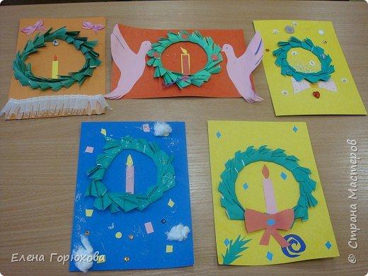 Оригами: Рождественские веночки