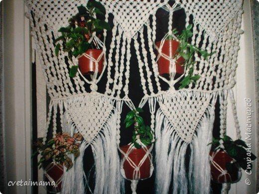 Макраме: кашпо для цветов