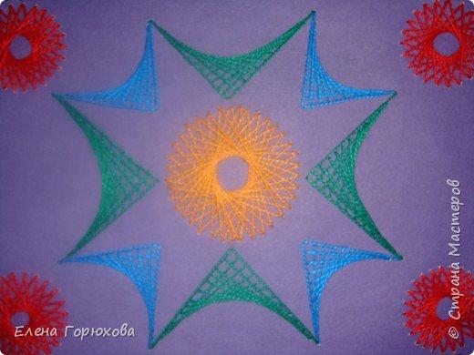 Изонить: геометрические фантазии