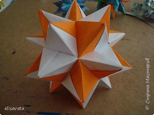Оригами модульное: Все, что я освоила за месяц. Буду очень рада, если примете меня к себе фото 3