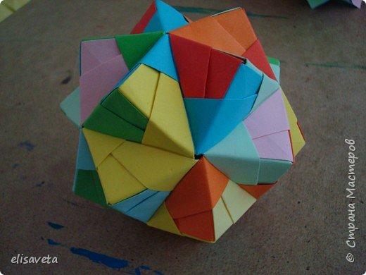 Оригами модульное: Все, что я освоила за месяц. Буду очень рада, если примете меня к себе фото 4