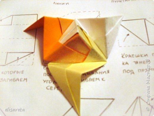 Схема одного из многогранников фото 2