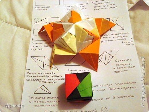 Схема одного из многогранников фото 4