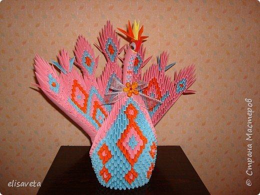 Оригами модульное: pavlin