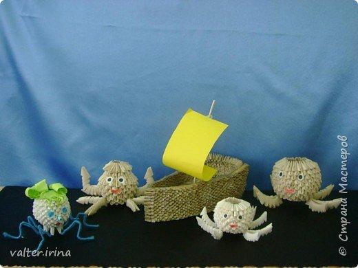 Оригами модульное: Семья осминогов