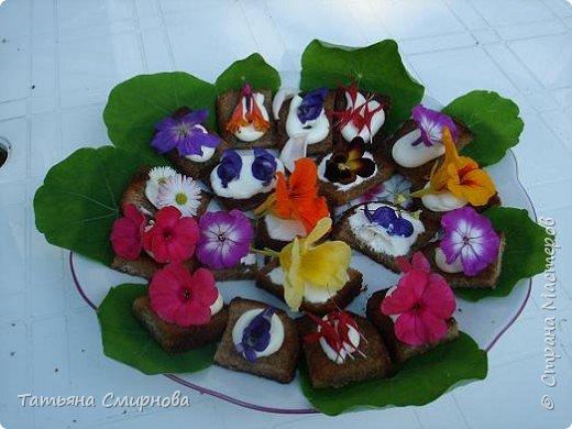 Рецепт кулинарный: «Ахэти вкусные цветочки!»