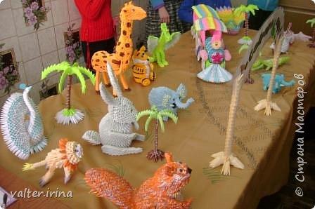 Оригами модульное: сафари парк фото 1