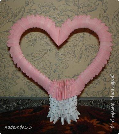 Оригами модульное: сердечко