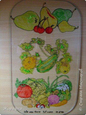 Витраж: Праздник урожая