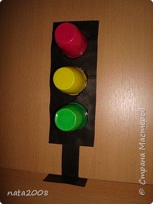 Светофорик