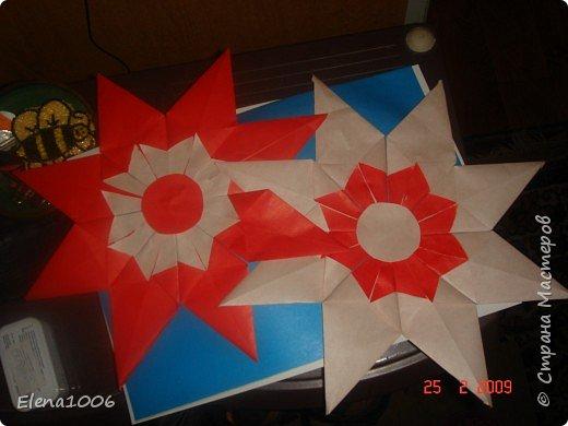 Оригами: Мэрцишор из Молдавии!