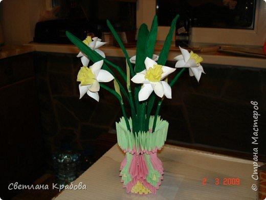 Оригами модульное: Весенний букет