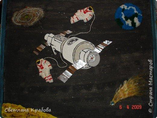 Лепка, Папье-маше, Торцевание: С днем космонавтики!