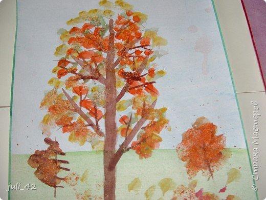 Золотая Осень фото 1
