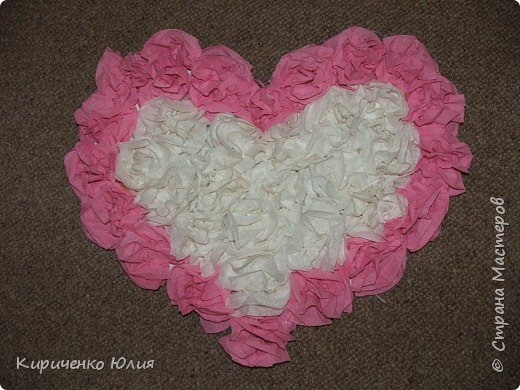 Сердце для мужа