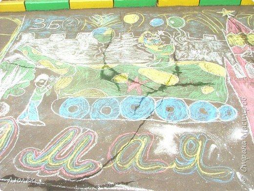 """Конкурс рисунка на асфальте  """"Мир глазами детей""""  фото 4"""