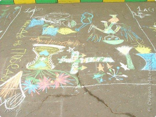 """Конкурс рисунка на асфальте  """"Мир глазами детей""""  фото 8"""