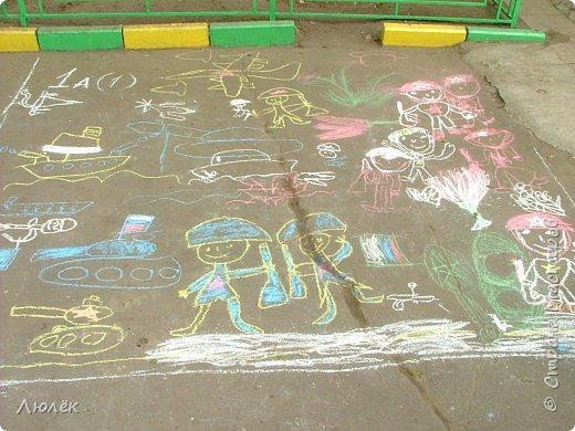 Рисунка на асфальте мир глазами детей