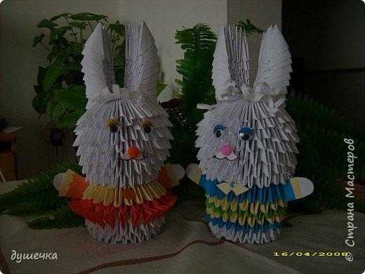 Оригами модульное: самые первые зайцы