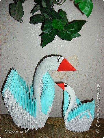 Оригами модульное: С мамой