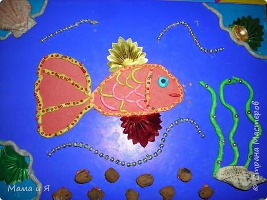 Подводное царство. фото 1