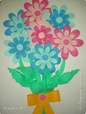 Аппликация: Букет цветов.
