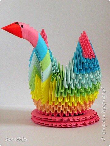 Оригами модульное: Радужный