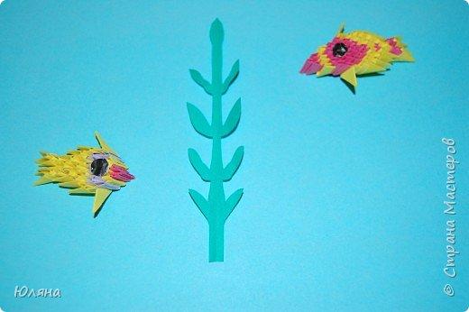 Оригами модульное: Мини-рыбки.